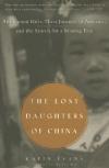 Lostdaughters